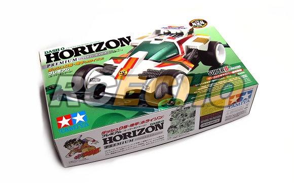 Horizon-car