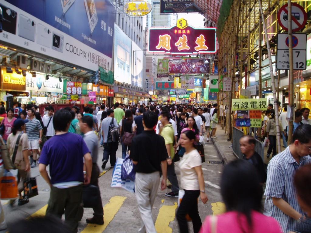 ladys' market HK