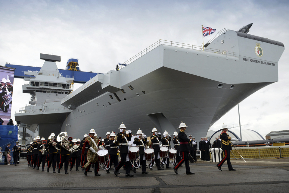 Rosyth Dockyard ceremony