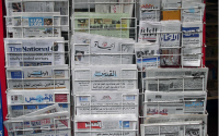 Your Guide to Creating a Local Islamic Newspaper