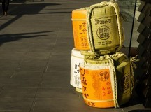 6 Features of a Good Parcel Delivery Firm