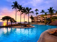 Five Cool Facts About Hawaii