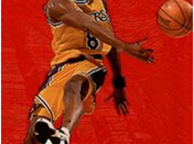 10 Most Valuable Kobe Bryant Cards of All-Time