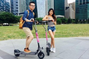 Electric Scooters – The Next Generation of Mopeds